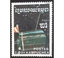 Кампучия (4128)