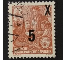 Германия (ГДР) (4263)