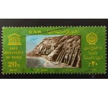 Египет (4773)