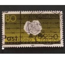 Германия (ФРГ) (4973)