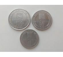 Венесуэла 2016. Набор 3 монеты