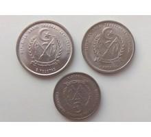 Западная Сахара 1992. Набор 3 монеты